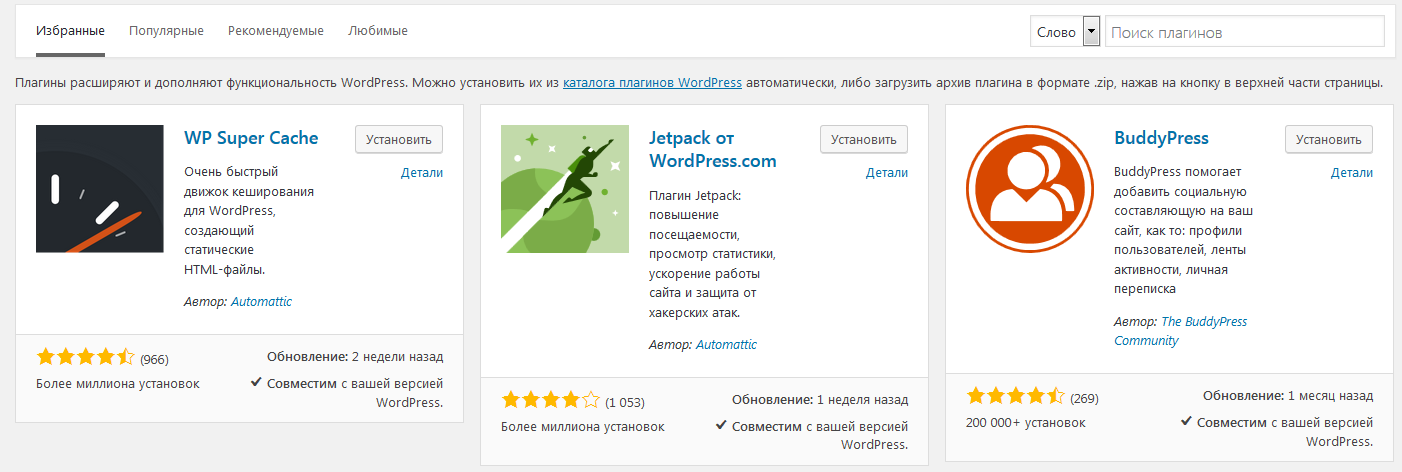 Wordpress plaginy
